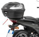 Givi Σχάρα Βαλίτσας Yamaha Xenter 125-150'12 - '18 SR2102