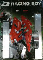 Προφυλακτηρας αλυσιδας Yamaha Crypton 115  RCB (RACING BOY). πορ