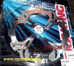 Δισκοπλακα εμπρος Yamaha Cryp105/F1/Z125 Braking
